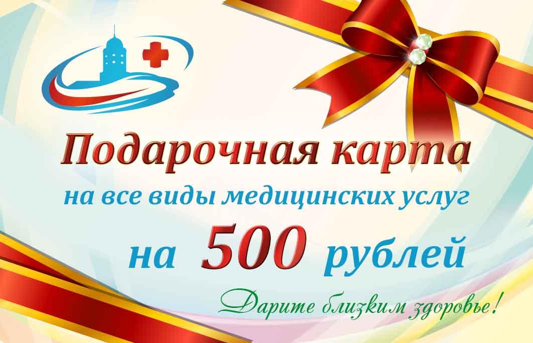 Азовская улица медицинский центр
