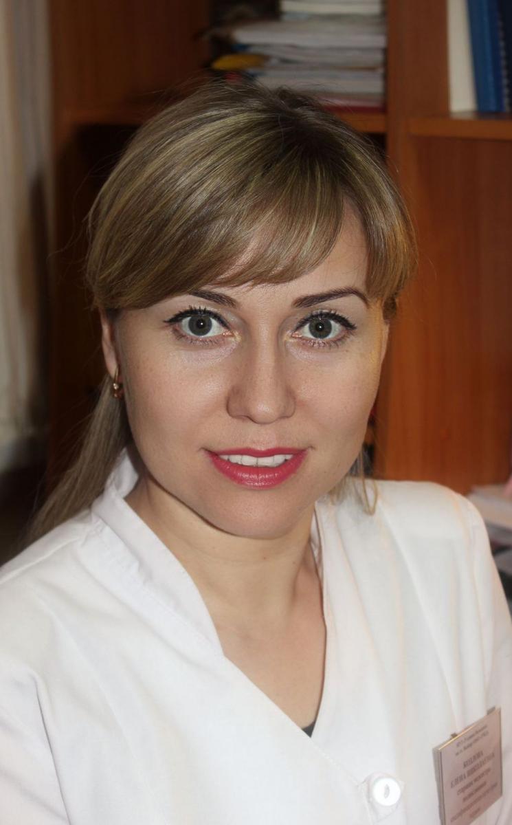 ржд поликлиника официальный сайт ярославль расписание врачей